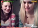Stickam Jailbait 15715